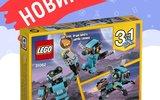 А вот и LEGO!