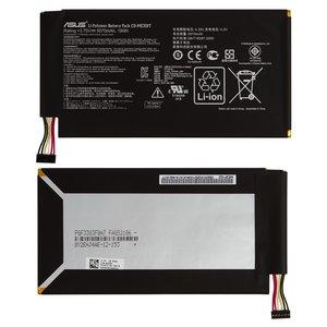 Battery for Asus MeMO Pad Smart 10 ME301T (K001) Tablet, (Li-Polymer, 3.75 V, 5070 mAh) #C11-ME301T